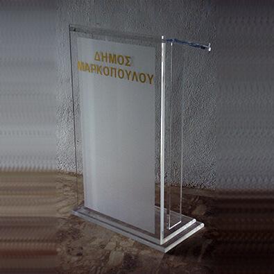 analogia_plexiglass_